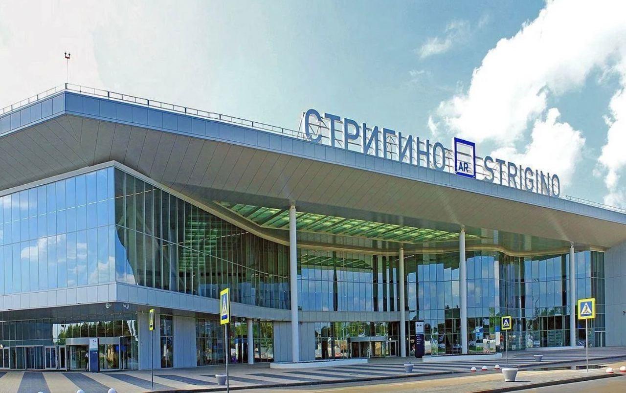 аэропорт нижний новогород камеры хранения