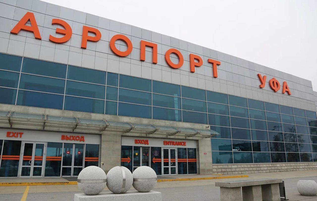 камера хранения аэропорт уфа
