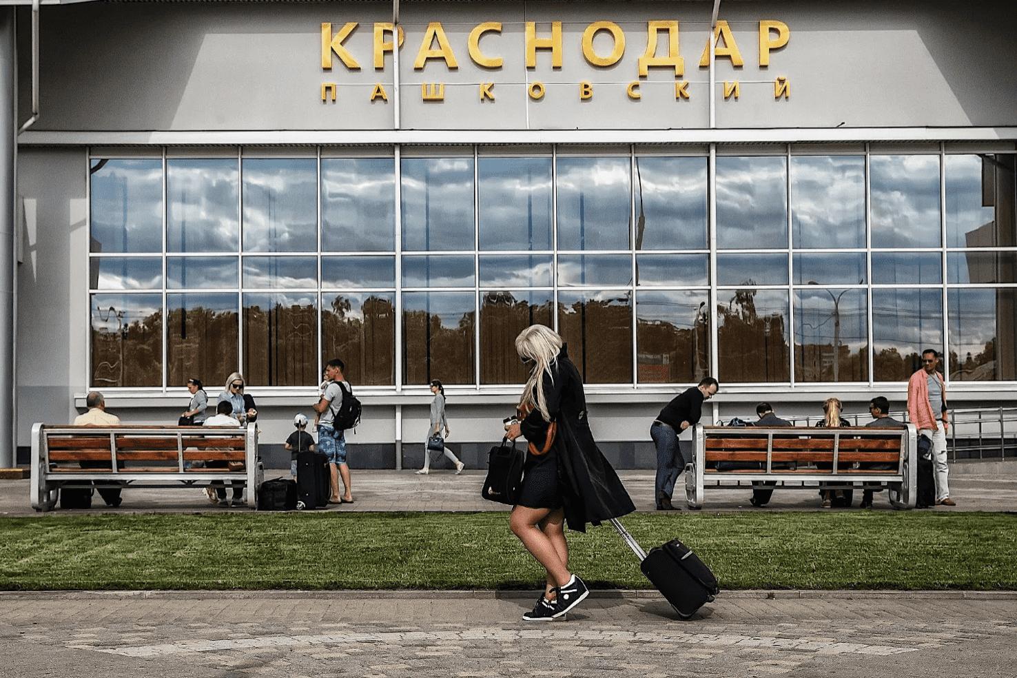 камера хранения аэропорт краснодара