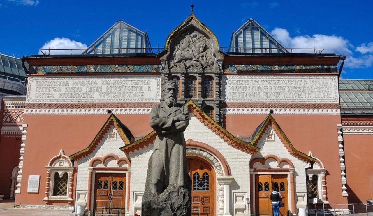 ТретьяковскаяГалерея