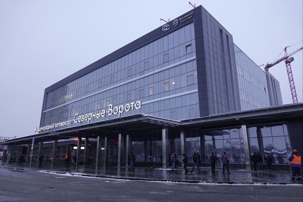 Северные ворота автовокзал