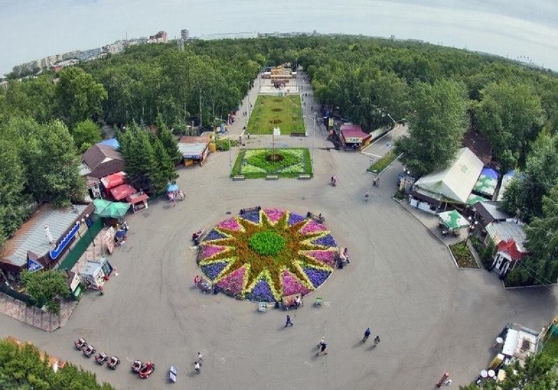 Парк им. 30-летия ВЛКСМ